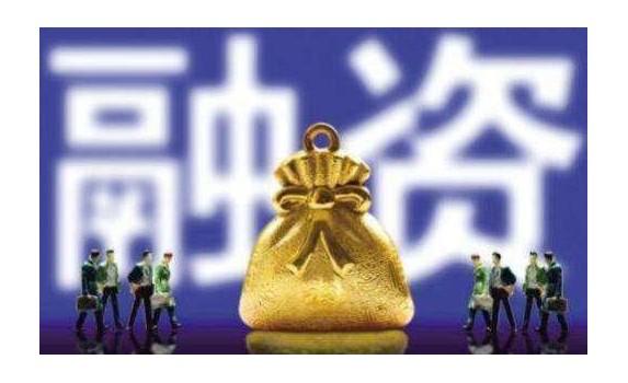 海南中小企业融资公开课第八期
